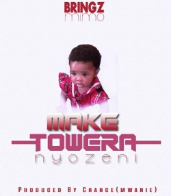 Make Towera