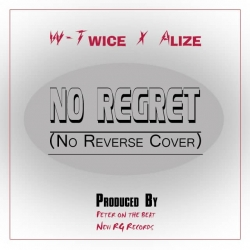 No Regret [No Reverse Cover]