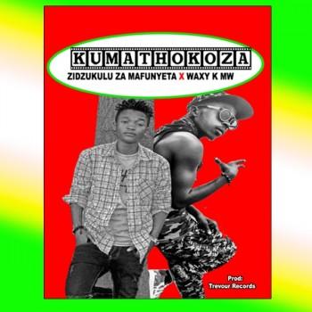 Zizukulu Za Mafunyeta
