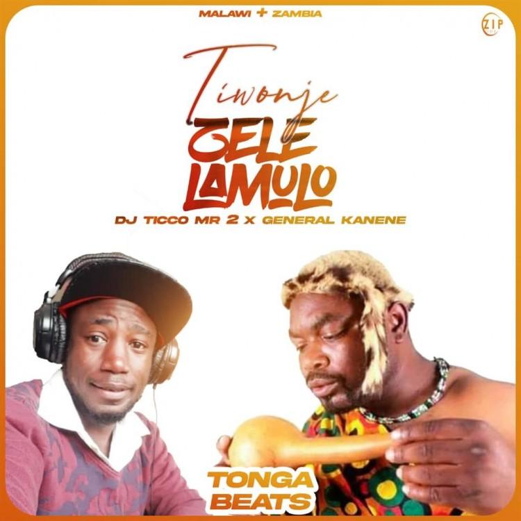 DJ Ticco MR 2